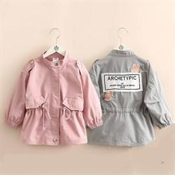 Куртка BabyKids Element 8806