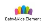 """Baby&Kids Element"" ОПТ БЕЗ РЯДОВ"