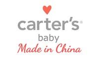 Carter's baby (Реплика)