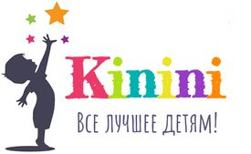 Kinini