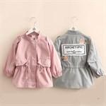 Куртка BabyKids Element 8806 - фото 20644