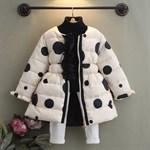 Куртка BabyKids Element 5832 - фото 22653