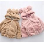 Куртка (ЗИМА)  BabyKids Element 8178 - фото 58056