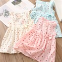 Платье BabyKids Element 2750 - фото 84916